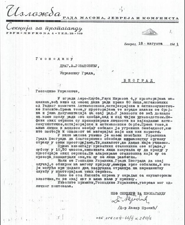 Text Box:     Slika 8: Pismo Lazara Prokića upućeno Dragom Jovanoviću  u kom se traži naoružano obezbeđenje. IAB